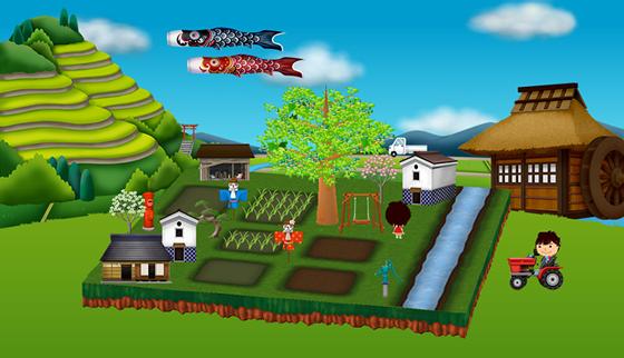 どこか懐かしい田園風景を楽しもう!イベントイメージ