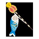 手持ちミニ鯉のぼり 青
